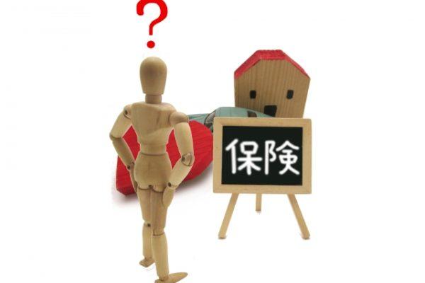 個人(法人)の資産運用と生命保険の有効な使い方